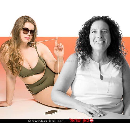 דר' אסנת רזיאל – מנתחת בריאטרית, תזונאית בכירה ודיאטנית | רקע: אישה שמנה|צילום: Dvision | עיבוד צילום: שולי סונגו