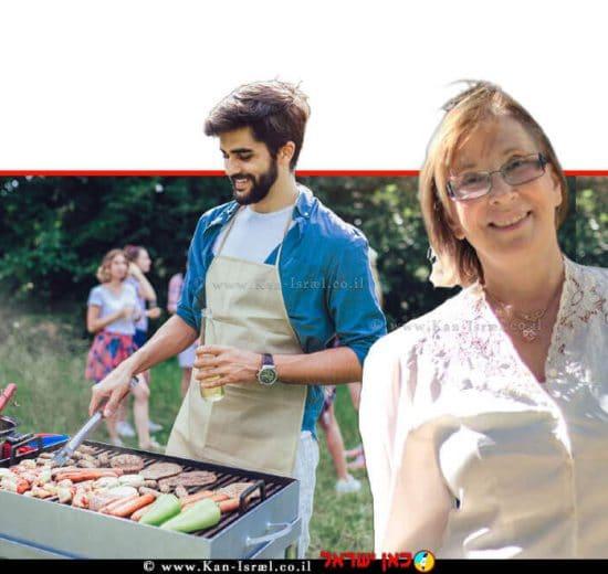 דר' אולגה רז תזונאית קלינית | רקע: צעיר עושה מנגל - מַצְלֶה בחיק הטבע | עיבוד ממחושב: שולי סונגו©
